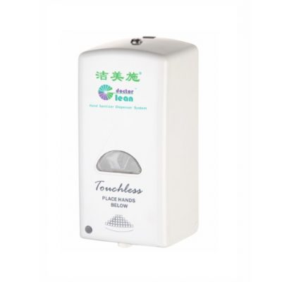 reliable hospital installed automatic soap and sanitizer dispenser