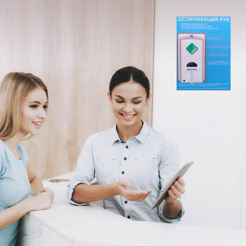 wall mounted dispenser,booth